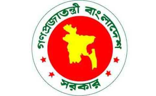 bangladesh gov logo_techshohor