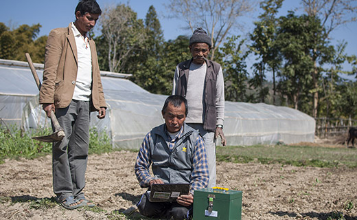 e-agriculture by grameen intel-TechShohor