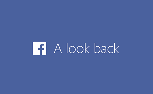 facebook-lookback-TechShohor