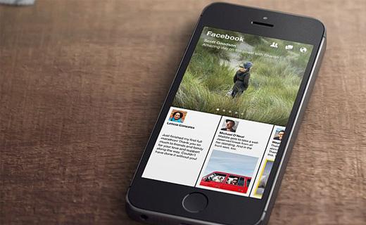 facebook_paper_app_techshohor