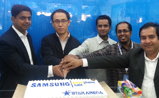 samsung cafe_techshohor