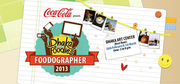 Dhaka Foodies banner -TechShohor