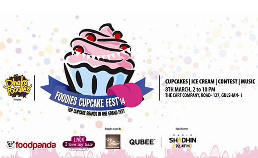 Dhaka Foofies cup cake-TechShohor