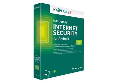 Kaspersky-Internet-Security_TechShohor
