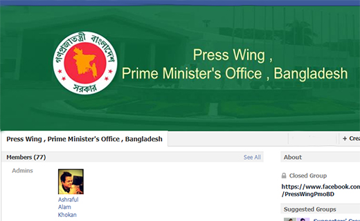 Press wing-PM office-TechShohor