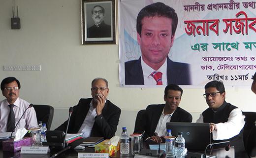 Sajib Wajed Joy on ICT-TechShohor