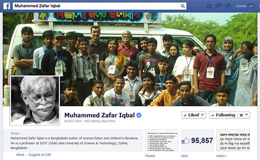 Zafar Iqbal facebook page-TechShohor