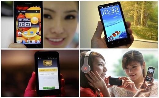 phone_techshohor