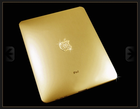 8.Gold-ipad_techshohorjpg