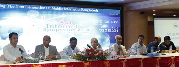 Asia Internet Symposium-Dhaka--2-TechShohor