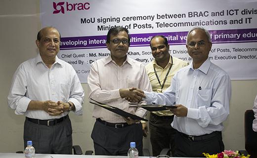 BRAC-ICT division-TechShohor