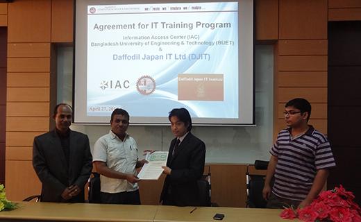 DJIT Contract with BUET-TechShohor