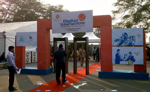 Digital World 2012-TechShohor