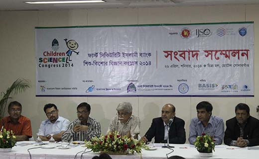 FSIBL-Children Science Congress 2014 press conference (4)