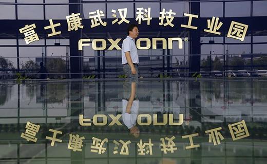 Foxcon-TechShohor