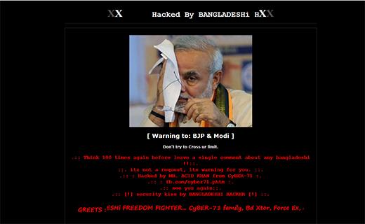 Narenda Modi Website Hack-TechShohor