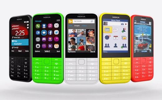 Nokia-225_techshohor