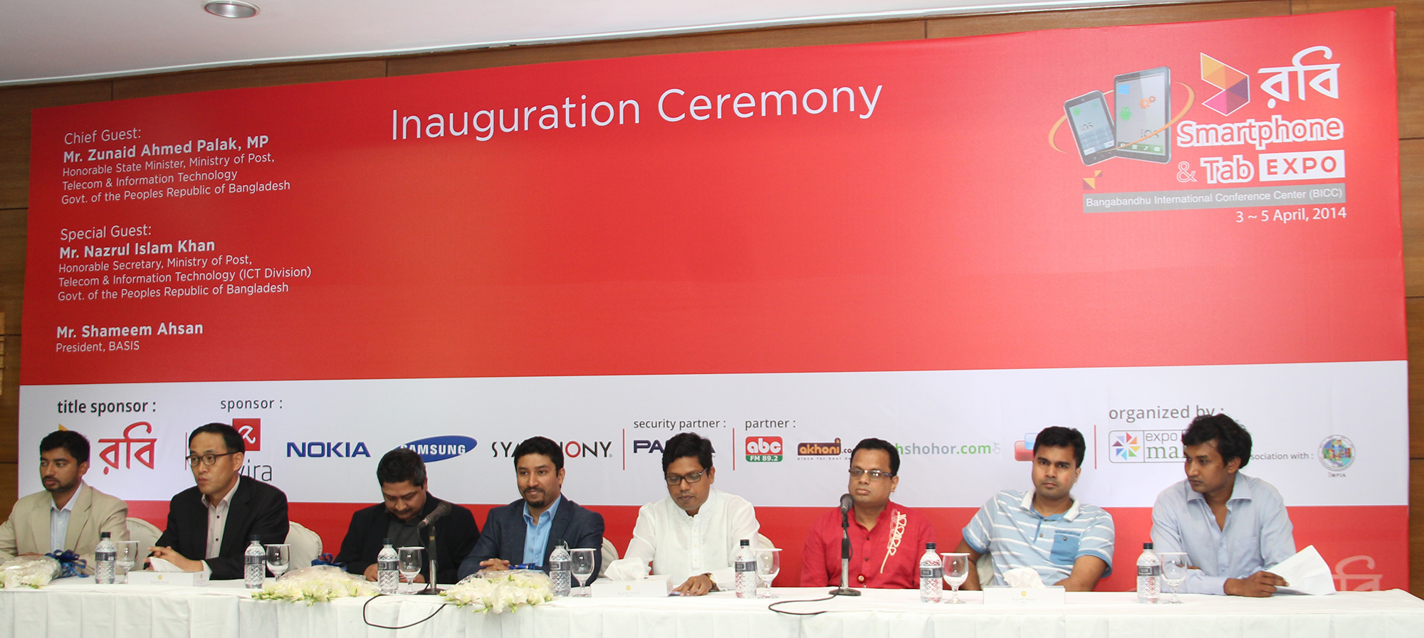 Robi Smartphone & Tab Expo Opening Ceremony
