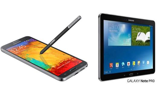 Samsung Galaxy Note 3 Neo & Note pro-TechShohor
