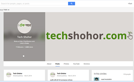 TechShohor-Cover-for-google-plus