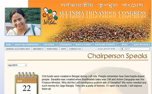 Trinamool Congress website hack-TechShohor