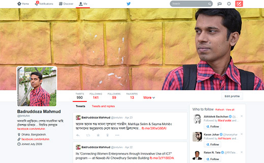 Twitter New design-TechShohor