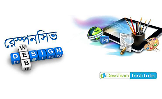 Web Design-DevsTeam Institute-TechShohor