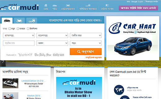 carmudi-bangla website-TechShohor