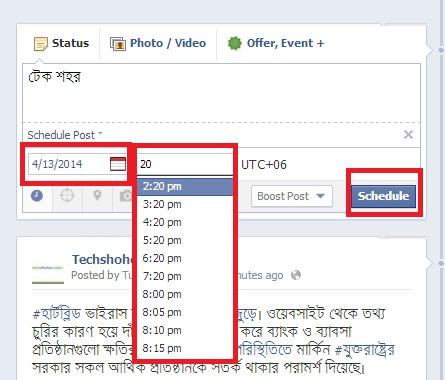 facebook_techshohor