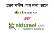 Cellbazaar is now Ekhanei-TechShohor