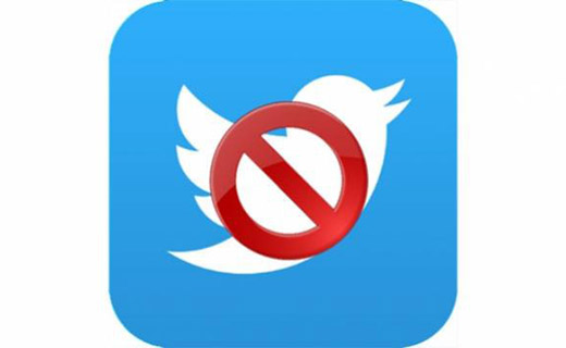 Twitter Mute button-TechShohor