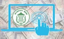 eef fund-bangladesh bank-TechShohor