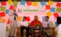 Ekhanei official launcing-TechShohor