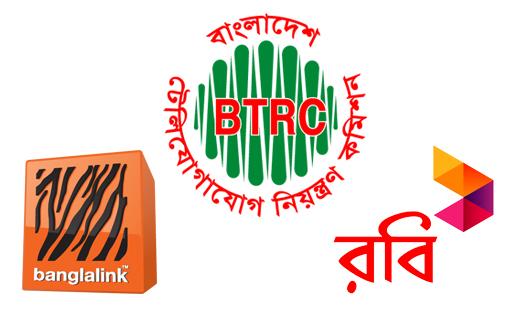 banglalink robi btrc-TechShohor