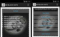 bbhh app-TechShohor