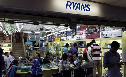 ryans-idb-techshohor