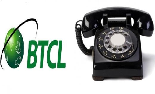 btcl-landphone-techshohor