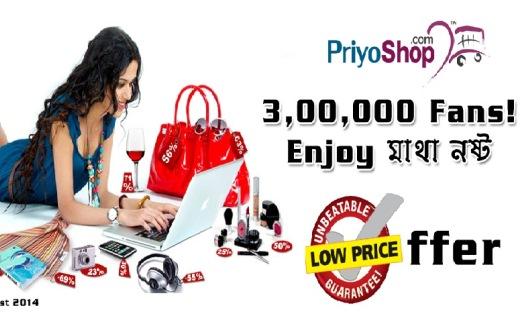 priyoshop-techshohor