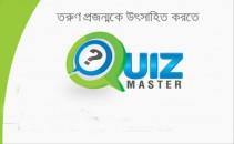 Final Quiz master-techshohor