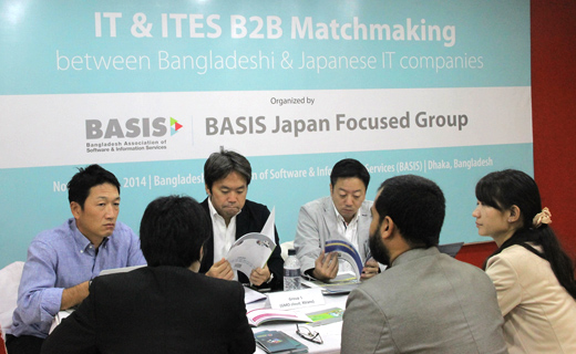 basis-japan-techshohor