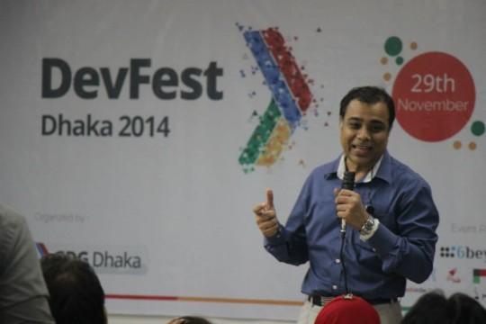 google-developer-devfest-techshohor