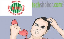 call drop-btrc-techshohor