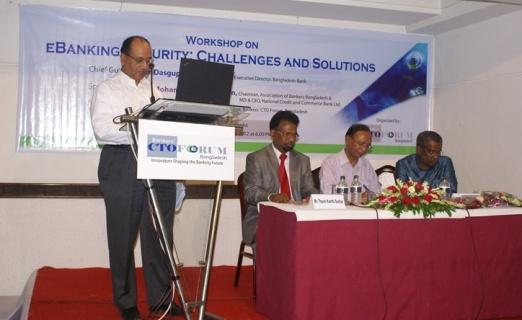 CTO Forum bangladesh Executive Committee