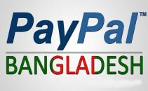 paypal-bd-bangladesh_red