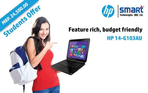 HP Laptop student offer