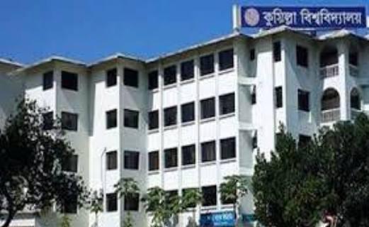 আঞ্চলিক প্রোগ্রামিংয়ে চ্যাম্পিয়ন কুমিল্লা বিশ্ববিদ্যালয়