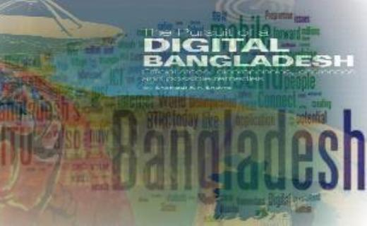 digitalbangladesh