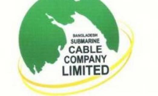submarine cable company bangladesh-bsccl-techshohor