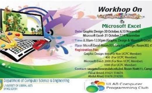 ulab workshop