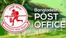 Bangladesh post office